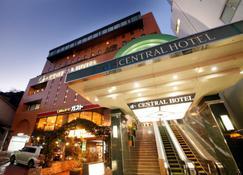 โรงแรมเซ็นทรัล โยโกซึกะ - โยะโกะซุกะ - อาคาร