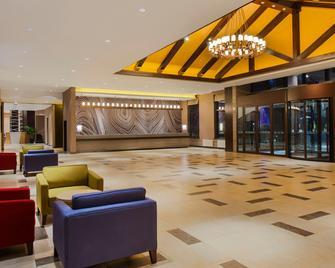 Holiday Inn Express Changbaishan - Manjiang - Лоббі