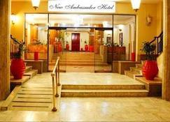 New Ambassador Hotel - Harare - Lobby