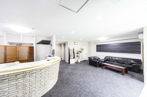 Best Hotel - Tokyo - Front desk