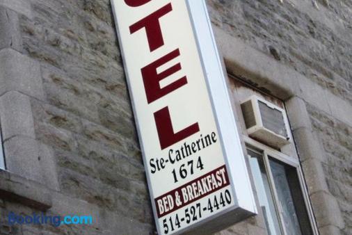 凱薩琳酒店 - 蒙特利爾 - 蒙特婁 - 建築