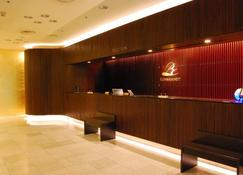 Rembrandt Hotel Atsugi - Atsugi - Receptie