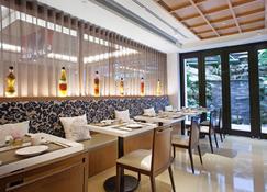 Beitou Sweetme Hot Spring Resort - Тайбей - Ресторан