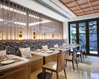 水美溫泉會館 - 台北市 - 餐廳