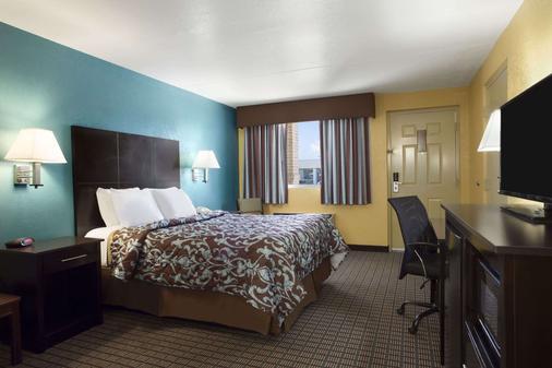 康威戴斯酒店 - 康威 - 康威 - 臥室