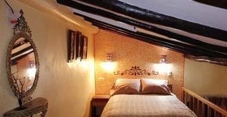 Casa Hospedaje Hatun Quilla - Cusco - Phòng ngủ