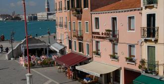 Hotel Ca' Formenta - Venedig - Außenansicht