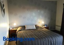 科莫多爾汽車旅館 - 丹尼丁 - 但尼丁 - 臥室