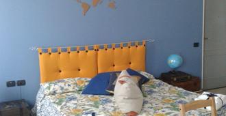 Bed & Brioches Borromeo - Cesano Maderno - Bedroom