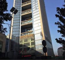 Commercial Trust International Hotel - Changsha