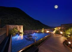 Asaya Hotel - Nikkō - Pool