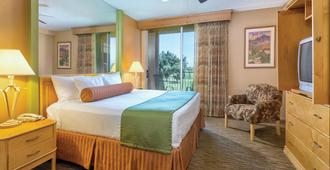 WorldMark Palm Springs - Plaza Resort and Spa - Palm Springs - Quarto