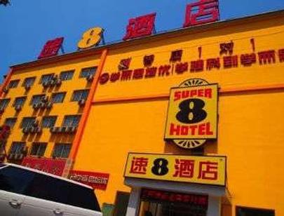 Super 8 By Wyndham Beijing Tongzhou Jiukeshu - Beijing - Building