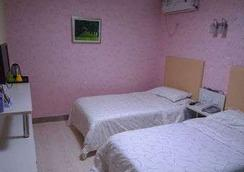 Super 8 By Wyndham Beijing Tongzhou Jiukeshu - Beijing - Bedroom