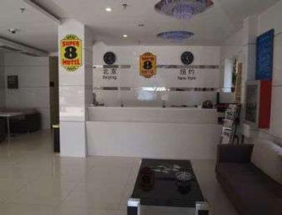 Super 8 By Wyndham Beijing Tongzhou Jiukeshu - Beijing - Front desk