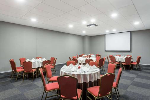 溫德姆利馬機場太陽海岸酒店 - 利馬 - 利馬 - 宴會廳