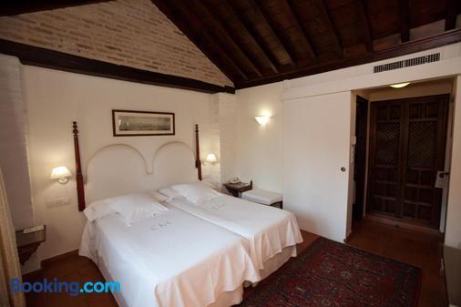 Casa Morisca - Γρανάδα - Κρεβατοκάμαρα