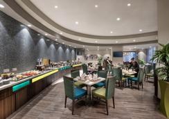 Savoy Central Hotel Apartments - Dubaï - Restaurant