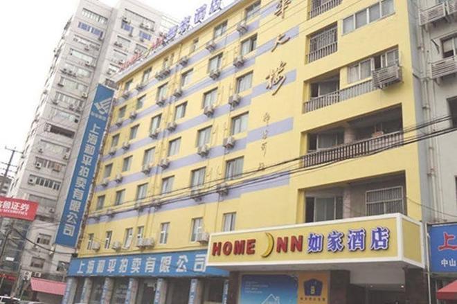 如家快捷酒店上海曲陽商務中心大柏樹地鐵站店 - 上海 - 建築