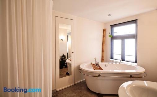 德曹貝爾勒凌酒店 - 司徒加特 - 浴室
