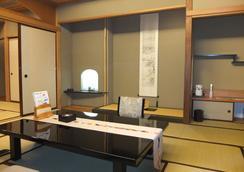 Kinugawa Park Hotels - 日光