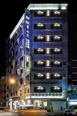 Maple Hotel - Tainan - Κτίριο