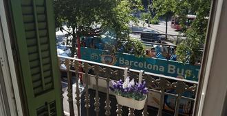 Good-Home Paseo de Gracia - Barcelona - Balcony