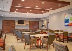 Holiday Inn Express & Suites - North Platte, An IHG Hotel - North Platte - Restaurant