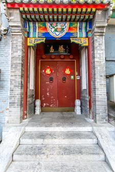Ming Courtyard - Beijing - Outdoor view