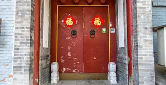 Ming Courtyard - Bắc Kinh - Cảnh ngoài trời