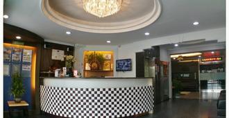 Chang Ti Metropolis Commercial Hotel - Taoyuan City - Recepción