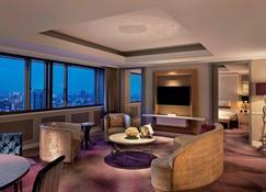 Tokyo Marriott Hotel - Τόκιο - Σαλόνι