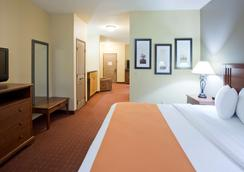 AmericInn by Wyndham Fargo Medical Center - Fargo - Bedroom