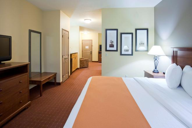 AmericInn by Wyndham Fargo Medical Center - Fargo - Makuuhuone