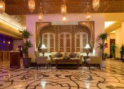 Pullman Zamzam Makkah - Mecca - Lobby