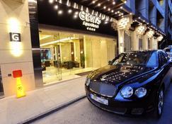 Gems Hotel - Beirut - Außenansicht