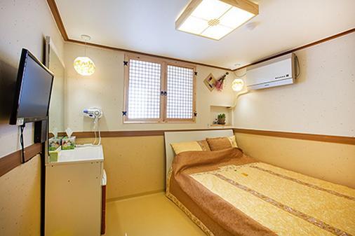 Tourinn Harumi - Seoul - Bedroom