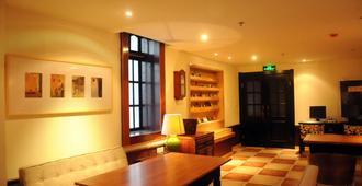 Chongqing Travelling With Hotel - Chongqing - Bedroom