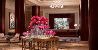 The Ritz-Carlton Dallas - Dallas - Lobby