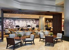 Loews Vanderbilt Hotel - Нашвілл - Lounge