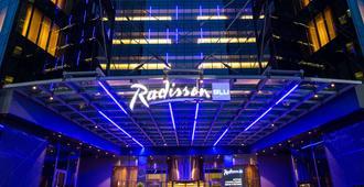 Radisson Blu Hotel Sheremetyevo Airport Moscow - מוסקבה