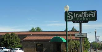 Stratford Court Hotel - Cedar City