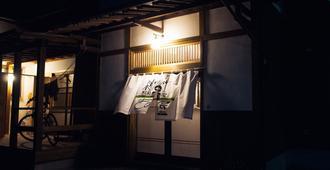 Kinoya Hostel - Fuji - Servicio de la habitación