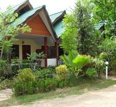 The Krabi Forest Homestay