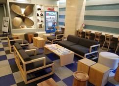 リバーサイドホテル熊本 - 熊本市 - ラウンジ