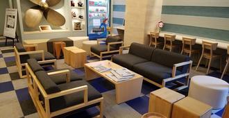 Riverside Hotel Kumamoto - Kumamoto - Lounge