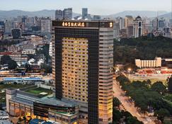 Shangri-La Hotel Fuzhou - Fuzhou - Vista del exterior