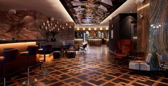 Park Centraal Amsterdam - Ámsterdam - Lounge