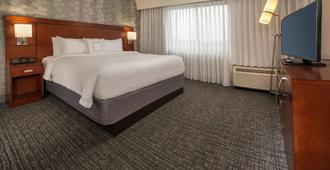 Courtyard by Marriott Hagerstown - Hagerstown