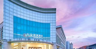 Vyluk Guangzhou Baiyun Airport International Hotel - Guangzhou - Building